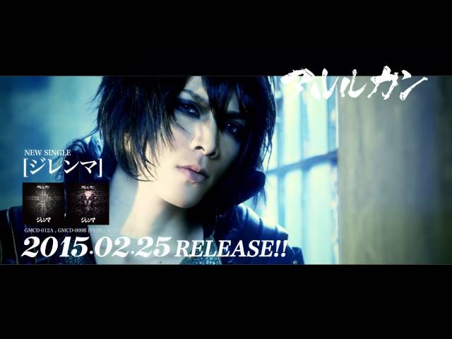 アルルカン 4th Single 「ジレンマ」CM SPOT