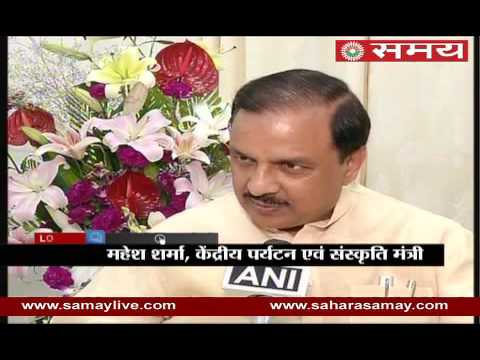 Mahesh Sharma on completion of two years of Modi government
