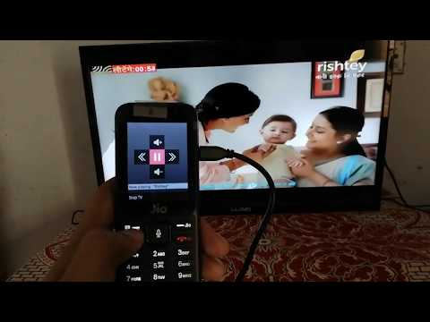 Jio Phone Connect To TV