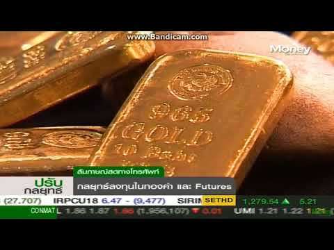 Gold Outlook by Ylg 24-07-2561