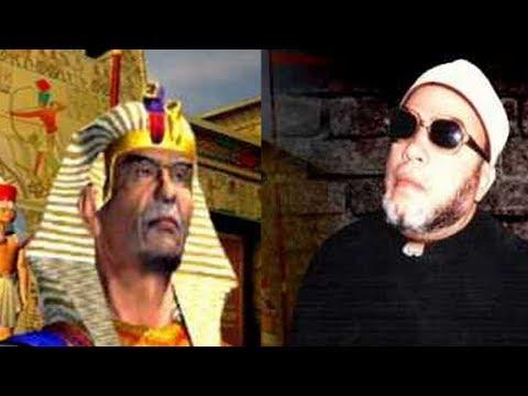 الشيخ كشك - جبروت فرعون مصر والثبات في القبر
