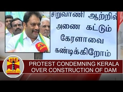 Human-chain-protest-condemning-construction-of-dam-across-siruvani-river