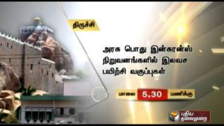 Today's Events (24-11-2014)