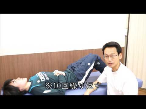 腹部ドロー差 改善エクササイズ①【ケガ予防フィジカルチェック用】