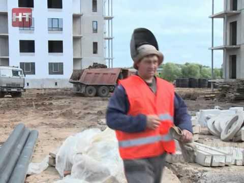 Прокуратура Великого Новгорода сегодня начала проверки строящихся объектов