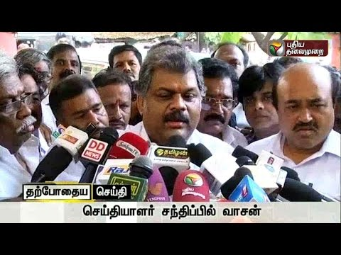 TMC-leader-G-K-Vasan-addressing-reporters-queries-regarding-dissidents-and-other-issues