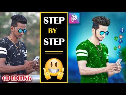 CB Editing Step by Step || How to edit cb editing in picsart in hindi || Picsart cb editing (видео)