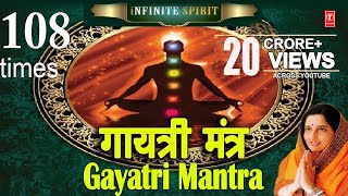 Video Gayatri Mantra 108 times Anuradha Paudwal I Full Audio Song I T-Series Bhakti Sagar download in MP3, 3GP, MP4, WEBM, AVI, FLV January 2017