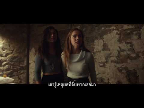 SPLIT | Flim Clip 1 | Thai sub