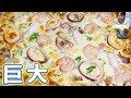 Download Lagu コストコ食材で巨大シーフードピザの作り方/Costco【kattyanneru】 Mp3 Free