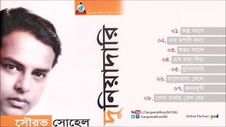 Shourav Sohel  Duniyadari  Full Audio Album  Sangeeta