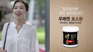link youtube of 효소환 EX(정) / 4개월분(약 970정)