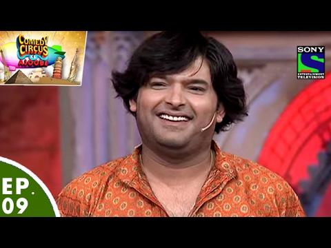 Comedy Circus Ke Ajoobe – Ep 9 – Kapil Sharma Comedy