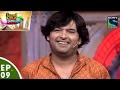 Comedy Circus Ke Ajoobe - Ep 9 - Kapil Sharma Comedy