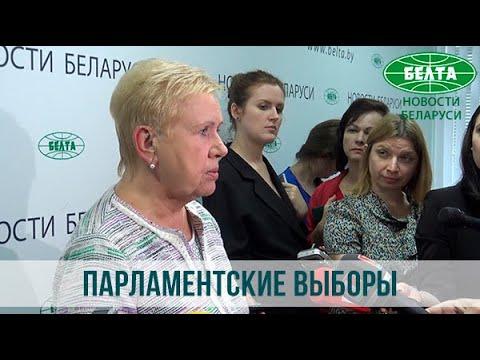 Предвыборная агитация на парламентских выборах в Беларуси стартует 17 октября