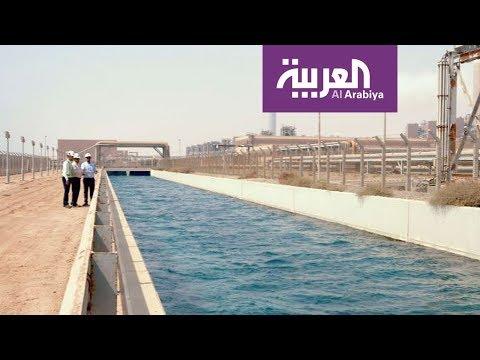العرب اليوم - شاهد: أسباب شح السعودية في المياه