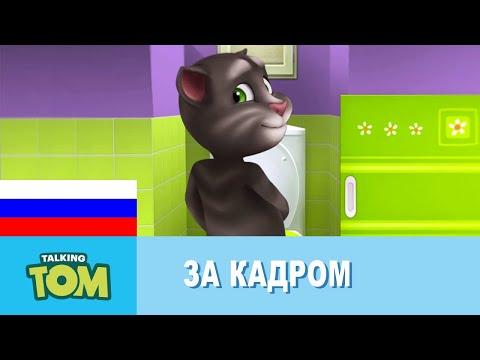 Скрытая камера в русском туалете онлайн видео смотреть