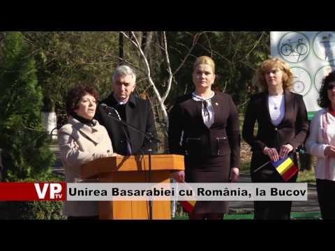 Unirea Basarabiei cu România, la Bucov
