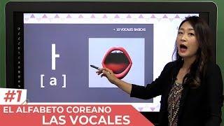 Aprender coreano con Carolina Kim 1 El alfabeto  Las vocales ConCorea TV Clase en español COREA