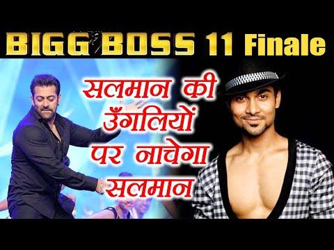 Bigg Boss 11: Salman Khan GRAND FINALE PERFORMANCE Choreographed by Salman Yusuff Khan |FilmiBeat