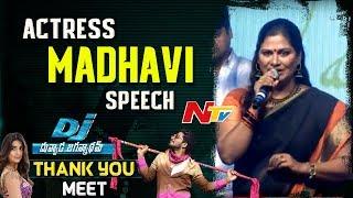Actress Madhavi Speech @ DJ- Duvvada Jagannadham Thank You Meet || Allu Arjun, Pooja Hegde, Harish