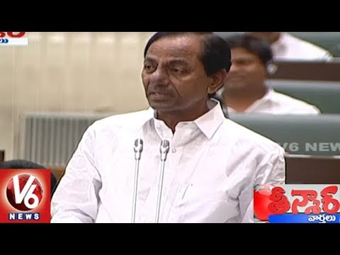 CM KCR Speech In Assembly Over Muslim Welfare | Teenmaar News