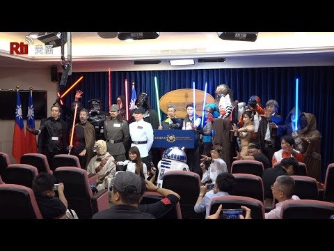 Star Wars Day im Präsidialamt -  Vizepräsident Chen Chi ...