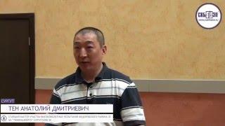 """Семинар по программе """"ПРОФИ"""""""