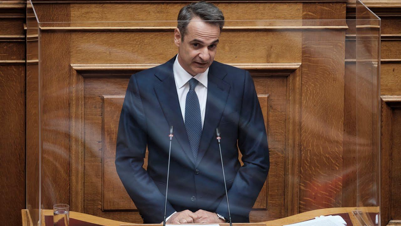 Πρωτολογία Κ. Μητσοτάκη απαντώντας σε επίκαιρη ερώτηση του αρχηγού της Αξιωματικής Αντιπολίτευσης.