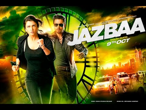 Jazbaa - Official Trailer | Irrfan Khan | Aishwarya Rai Bachchan | Bollywood Thriller Film