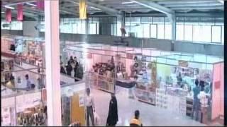 نمایشگاه بین المللی غرب ایران(استان مرکزی) Markazi Province Int'l Exhibition Company