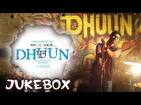 Dhuun Hindi Pop Album Jukebox | Sreejith Edavana Musical