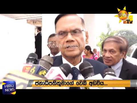 Duration of term of Office : SC decision to be sent to President