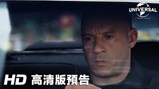 Nonton 《‪狂野時速8》終極預告│FAST & FURIOUS 8 - Final Trailer Film Subtitle Indonesia Streaming Movie Download