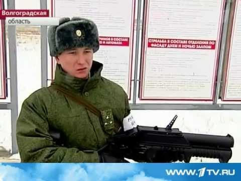 новейшее оружие России