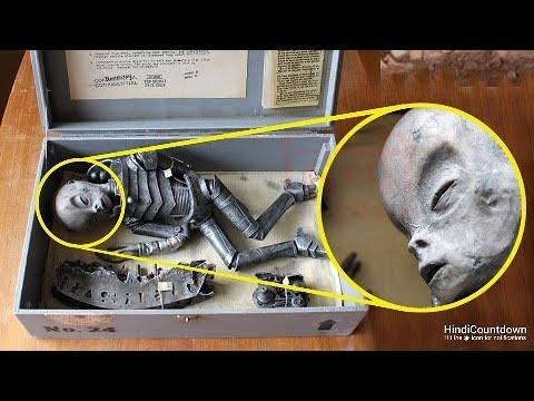 धरती में दफ़न मिली 6 चौकाने वाली चीज़े   6 Mysterious Things Found Buried