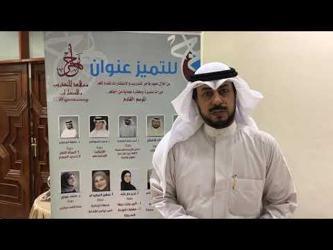 المستشار احمد الخالدى