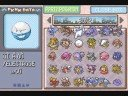Pokemon Emerald all Pokemons SHINY!