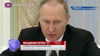 Путин встретился с премьер-министром Сербии