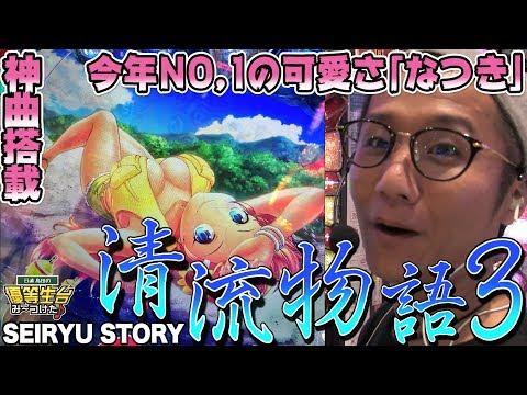 日 直 島田 動画