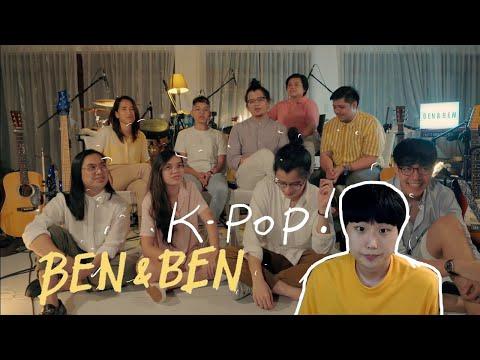 [KOREAN REACTION] BBTV Episode 1 | Kpop