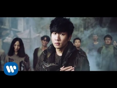 林俊傑 JJ Lin - 新地球 Brave New World MV
