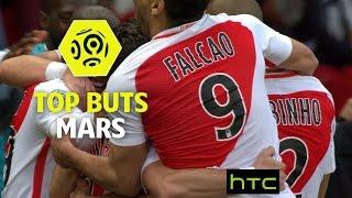 Video Top buts Ligue 1 - Mars 2016/2017 MP3, 3GP, MP4, WEBM, AVI, FLV Mei 2017