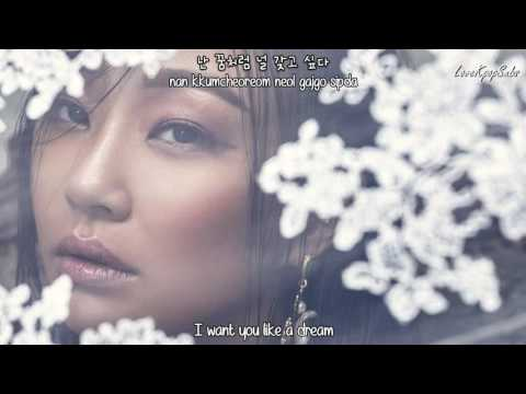 Hyorin - I Miss You (보고싶어) [English subs + Romanization + Hangul] HD (видео)