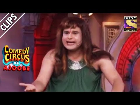 Krushna As Archana Puran Singh | Comedy Circus Ke Ajoobe
