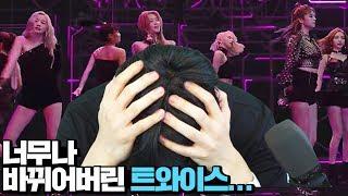 TWICE 'FANCY' Korean Fanboy Reaction 트와이스 팬시 리액션