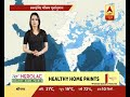 Skymet Weather Bulletin: Low pressure will lead to rain in West Bengal, Jharkhand, Odisha - Video