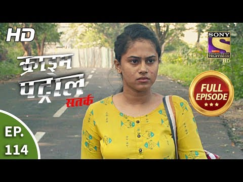Crime Patrol Satark Season 2 - Ep 114 - Full Episode - 20th December, 2019