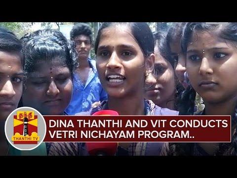 Dina-Thanthi-and-VIT-conducts-Vetri-Nichayam-program-Thanthi-TV