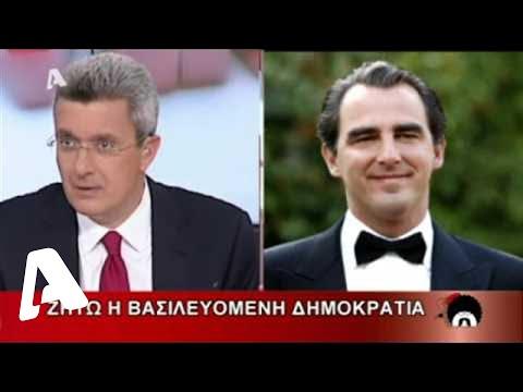 Ελληνοφρένεια τιβί 12-04-2016